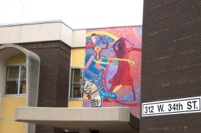 Mural over the school entrance at Pleasant Avenue.